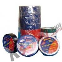 Best High Temperature Electrical Tape wholesale