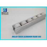 Best Aluminum Roller Track Flow Rail Roller Gravity Conveyor With PE Rollers 40A wholesale