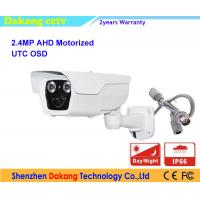 Best High Definition Motorized Security Camera Night Vision For Surveillance wholesale