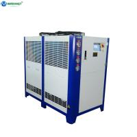 China Industrial Processing Presses Machine / Mixing Mill Machine Chiller Air Cooled Water Chiller on sale