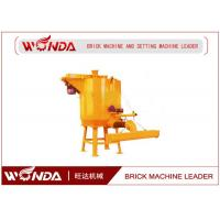 China JBG - 4 Fixed / Floating Casting Machine / Pulper Autoclave Aerated Concrete Block on sale