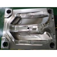 China High Precision Automotive Injection Molding For Mold Threading , Undercutting , Holes Drilling on sale