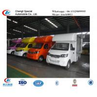 Best hot sale China brand 1.5ton mobile food truck, factory sale mobile snack vehicle,best price mini food van truck wholesale
