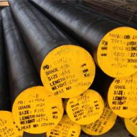 Best AISI 4340 steel round bar wholesale supply wholesale