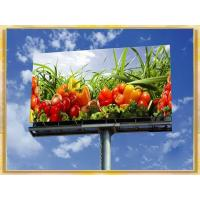 Buy cheap signboard making aluminum composite panel for outdoor advertising board from wholesalers