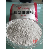 Best Halogen Free Flame Retardant For Potting Glue UL94 V0  On Electronic Products wholesale