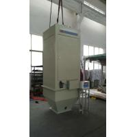Best 5-100 Ton Auto Bagging Machines Flux Scale Accumulation Scale Pneumatic Drive Type wholesale