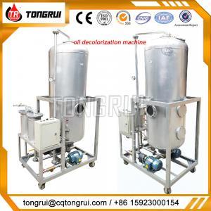 Best Used Transformer Oil Decolorization Regenerate Machine by adding Silica Gel wholesale