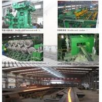Best Profile Steel Mill wholesale