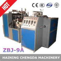 Best Full Automatic Paper Cup Making Machine High Speed For Making Coffee Cup wholesale