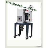 Best China White Color Euro-hopper Dryer with stand/ Large Euro hopper dryer Manufacturer wholesale