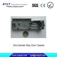 Best Aluminum Alloy Die Casting Cover/Shell Products for Door Closer wholesale