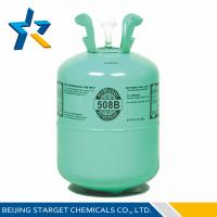Best R508B azeotrope mixed refrigrant 25 lb replacement for r22 (mixing refrigerant) wholesale