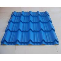 Best PREPAINTED CORRUGATED ROOFING SHEET wholesale