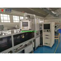 Best Automatic Busbar Testing Machine, Automatic Inspection Machine for Busbar Trunking System wholesale