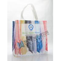 Best Promotional Cheap Customized Foldable Eco Fabric Tote Non-woven Shopping Bag, Recyclable Handle PP Non Woven Bags wholesale