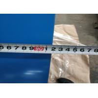 Best 15 - 20 Micron Polyester + 5 Micron Primer Painted Steel Sheet T 12754 / DX51D + Z LFQ wholesale