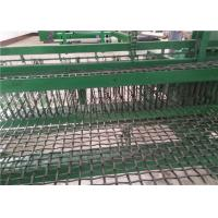 China Fast Speed Semi Automatic Crimped Wire Mesh Machine For 2-6mm And 6-12mm on sale