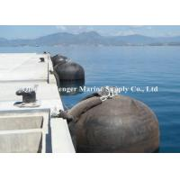 Best Vertical Submarine Fenders Semi - Submersible Type For Protecting Submarines wholesale