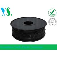 Best High Strength ABS 3D Printer Filament 1.75mm Black Softer For Printing wholesale