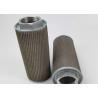 Buy cheap High pressure fan Gao Rui air dust filter filter element MF-16B (metal) oil grid from wholesalers