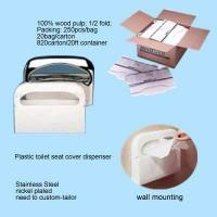 Best 1/2 Fold Toilet Seat Cover Dispensers and Papers wholesale