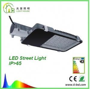 Best 60 Watt Solar Powered LED Street Lights With 110-130lm/W Efficiency , DC 12V 24 V wholesale