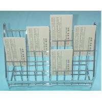 China RHLAP006 name card stand,visiting card stand,business card stand,card stand,card holder on sale