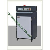 Best Made in China Plastics Tray Cabinet Dryer OEM Supplier/ Tray dryer/ Cabinet Dryer wholesale