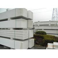 Best Autoclaved Aerated Concrete Blocks Making Plant Block Making Equipment Fire Resistant Sound Proof wholesale