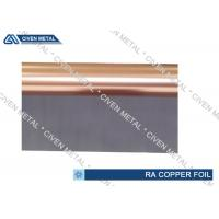 China Treaded RA Electrodeposited Copper Foil Thick Copper Plate For Fpc on sale