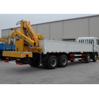 Best Durable 5T Safety Knuckle Boom Truck Mounted Crane For Mining Industry wholesale