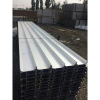 China Building Construction Structural Aluminum Beams Easy Maintenance With Channels on sale