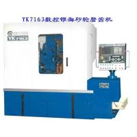 Best YK7163 CNC Conical Wheel Grinding Machine wholesale