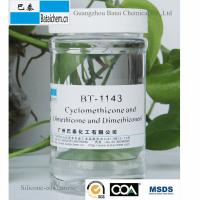 Best Cosmetic Raw Material BT-1143  Silicone Blend with Tactility and Lasting Smooth wholesale