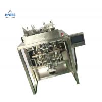 Best Facial Mask Folding Automated Packing Machine / SS 304 Automatic Sealing Machine wholesale