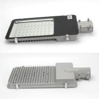 China High Power Outdoor Solar Led Street Light Tool - Less Open For Easy Installation on sale