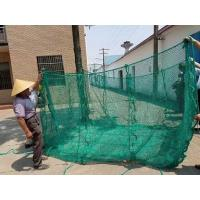 Best Abalone Nets, PE Fishing NETS,PE nets cage.USE BEST PE 1.8MM THREAD. wholesale