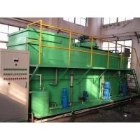 Buy cheap Membrane Bioreactor compacted Systems MBR Wastewater Treatment Plant 200T/D from wholesalers