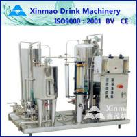 Best Soft Drinks / Carbonated Drink Mixer / High Speed Mixing Machine 10T/H wholesale