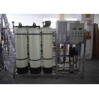 China High Efficiency Commercial / Industrial /Mineral RO Water System 1000LPH on sale
