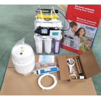 Buy cheap Household Reverse Osmosis Water Filtration System 7 Stages With UV Lamp 50GPD from wholesalers