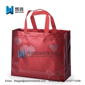 Cheap Red Aluminum film wholesale cheap ultrasonic custom logo print 100gsm non woven for sale