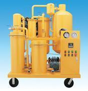China NSH LV Lubrication Oil Treatment/Filtration/Purification/Recycling on sale