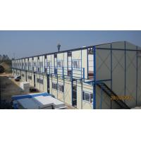 Best Eps sandwich panel prefabricated dormitory/ prefab office building/ prefab house/ prefab accommodation wholesale
