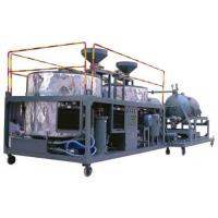 Best Waste engine oil purifier,oil filter,oil regeneration,oil recycling device wholesale