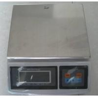 Buy cheap Digital weighing scales from wholesalers