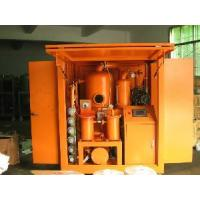 Best Insulating Oil Purification Plant wholesale