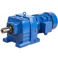Best Industrial Machinery Helical Gearbox Speed Reducer With 20CrMnTi Gear Material HR Series wholesale