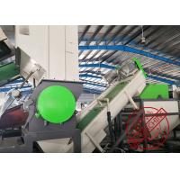 China Low Noise Plastic Recycling Washing Line For Agriculture Hdpe Pp Film Dirty Film on sale